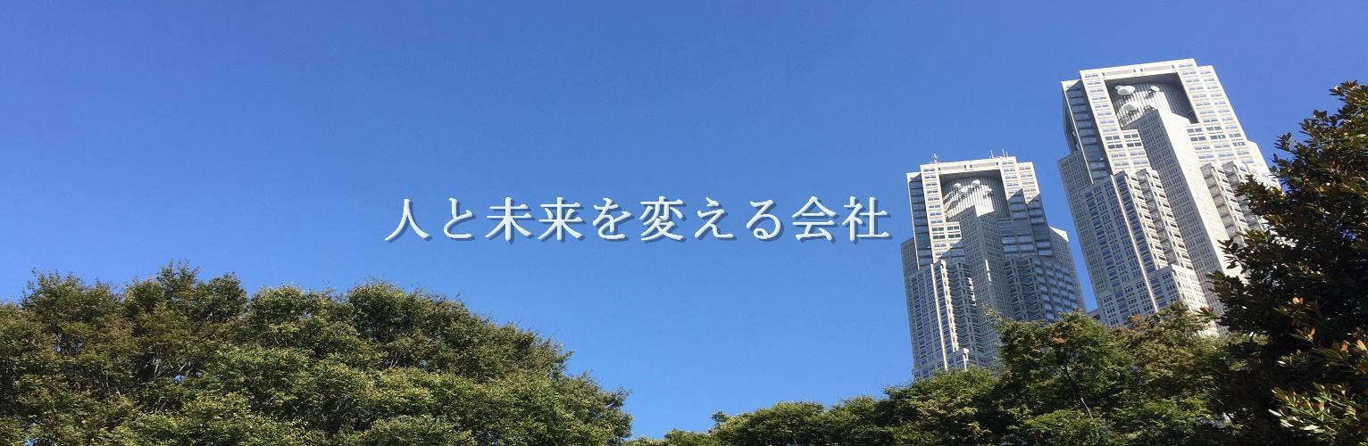 haru-house